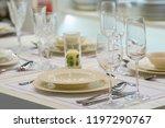 the image of utensil | Shutterstock . vector #1197290767