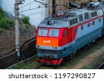 moscow  russia   september  15  ... | Shutterstock . vector #1197290827