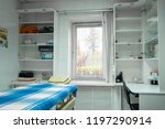 moscow  russia   october  4 ... | Shutterstock . vector #1197290914