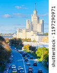 moscow  russia   october  6 ... | Shutterstock . vector #1197290971