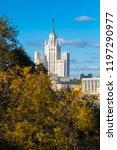 moscow  russia   october  6 ... | Shutterstock . vector #1197290977