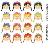 faces of ukrainian girls with a ... | Shutterstock .eps vector #1197298021