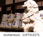 osaka japan  may 5  2017 osaka... | Shutterstock . vector #1197313171