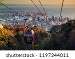 kobe  japan   november 25  2016 ...   Shutterstock . vector #1197344011