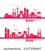 iran travel destination vector. | Shutterstock .eps vector #1197358447