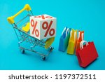 shopping in plaza and complex... | Shutterstock . vector #1197372511