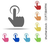 touch screen technology icon.... | Shutterstock .eps vector #1197384994