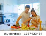 couple lover help on each other ... | Shutterstock . vector #1197423484