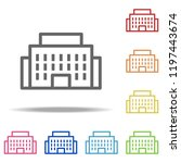 public institution icon.... | Shutterstock .eps vector #1197443674