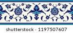 floral border for your design.... | Shutterstock .eps vector #1197507607