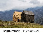 two churches  surb nshan  of... | Shutterstock . vector #1197508621