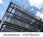 solar collector  heat for solar ... | Shutterstock . vector #1197553141