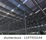 solar collector  heat for solar ... | Shutterstock . vector #1197553144