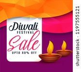 abstract diwali sale discount... | Shutterstock .eps vector #1197555121