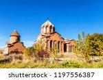 the monastery of marmashen in... | Shutterstock . vector #1197556387