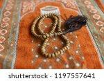 muslim concep tasbih white wood ... | Shutterstock . vector #1197557641