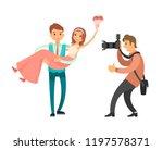 family photographer making... | Shutterstock .eps vector #1197578371
