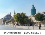 a view of the mevlana tomb and... | Shutterstock . vector #1197581677