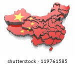 Map Of China In National Flag...