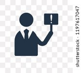 demand vector icon isolated on... | Shutterstock .eps vector #1197617047