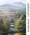 beautiful scenery of chongsheng ... | Shutterstock . vector #1197628207