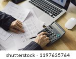 business woman accounting... | Shutterstock . vector #1197635764