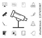 line telescope icon. detailed...