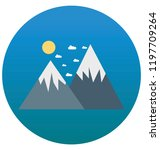 mountains isolated vector icon ... | Shutterstock .eps vector #1197709264
