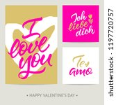 valentine s day love cards. i... | Shutterstock .eps vector #1197720757