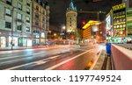 frankfurt   october 31  2013 ... | Shutterstock . vector #1197749524