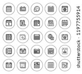 agenda icon set. collection of... | Shutterstock .eps vector #1197755914