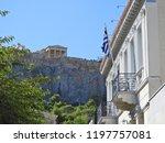 photo of beautiful neoclassical ... | Shutterstock . vector #1197757081