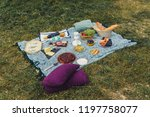 glamour picnic with homemade... | Shutterstock . vector #1197758077