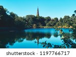 park and the church of our...   Shutterstock . vector #1197766717