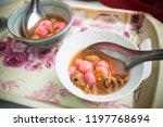 chinese sweetheart soup  longan ... | Shutterstock . vector #1197768694