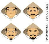 set of faces of asian men with... | Shutterstock .eps vector #1197774331