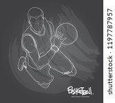 illustration of basketball... | Shutterstock .eps vector #1197787957