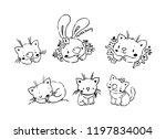set of cute little bunny and... | Shutterstock .eps vector #1197834004