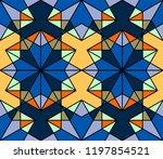 arabic ornament  islamic... | Shutterstock .eps vector #1197854521