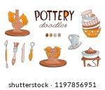 clay pottery workshop studio... | Shutterstock . vector #1197856951
