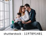 happy family of mother  father... | Shutterstock . vector #1197891481