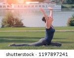 woman practicing yoga and... | Shutterstock . vector #1197897241