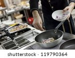 kitchen | Shutterstock . vector #119790364