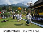 bogor  indonesia   september 9  ... | Shutterstock . vector #1197911761