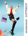 full length portrait of a... | Shutterstock . vector #1197938137