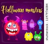 cartoon monster set. cute... | Shutterstock .eps vector #1197976084