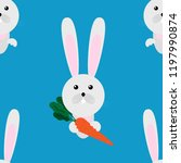 hare with carrot seamless...   Shutterstock .eps vector #1197990874