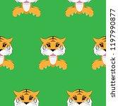 tiger cub seamless pattern....   Shutterstock .eps vector #1197990877