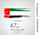 united arab emirates uae 47... | Shutterstock .eps vector #1197994711