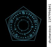 rune magic pentagon circle.... | Shutterstock .eps vector #1197996841